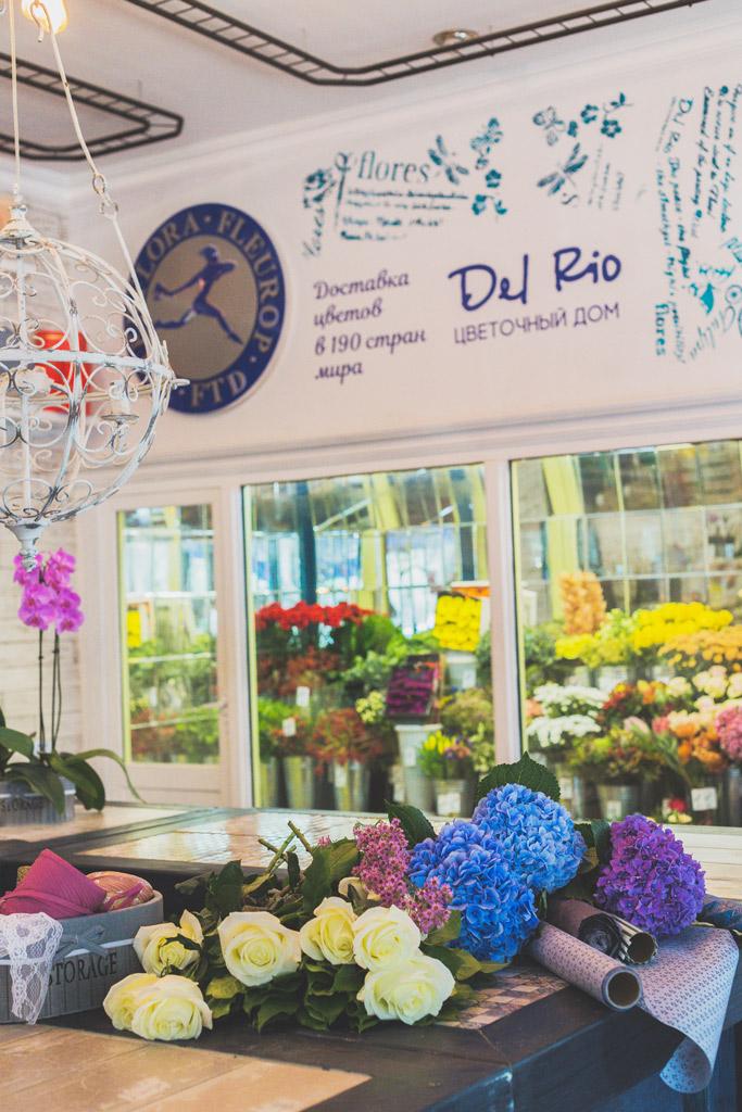 Магазин цветов Del Rio